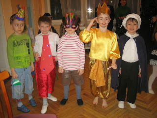 Детские садики
