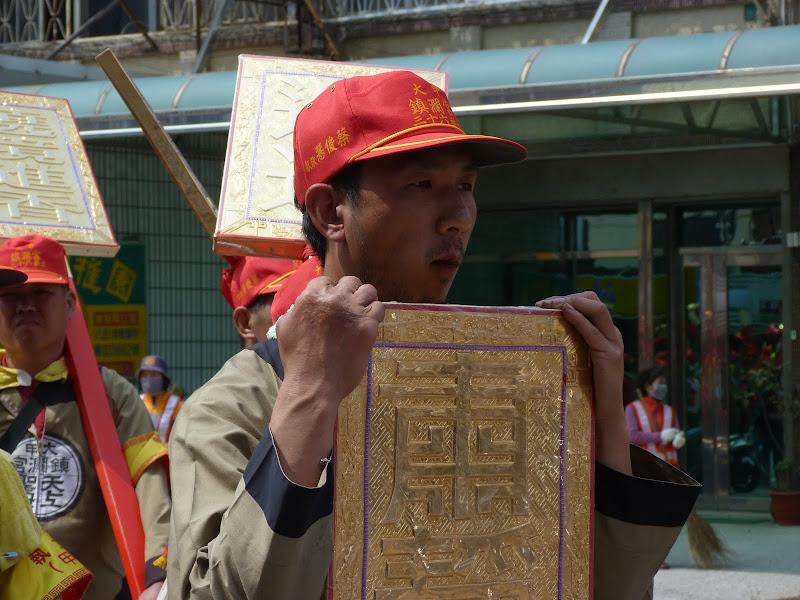 TAIWAN . Fête de la déesse Mazu - P1120198.JPG