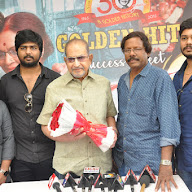 Sri Sri Movie Success Meet Pics