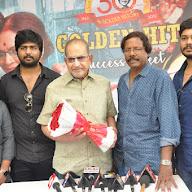 Sri Sri Movie Success Meet Pics
