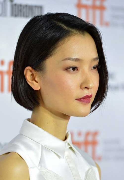 Short Haircut for Asian Women