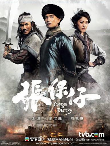 TRƯƠNG BẢO TỬ TVB