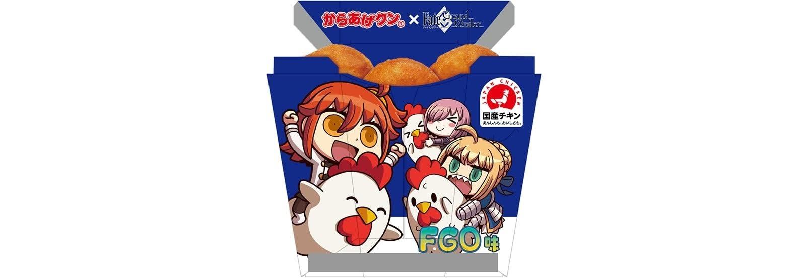 【FGO】リヨ先生のビックリマンチョコwww「ローソン Fate/Grand Order キャンペーン」開催決定!   FGOまとめ速報