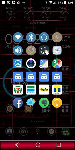 Screenshot_20180721-080215