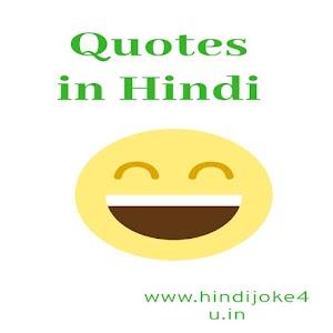 Radhe Krishna Love Quotes in Hindi