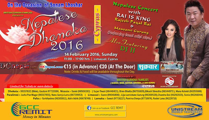 NEPALESE DHAMAKA 2016 in CYPRUS with RAJESH PAYAL RAI & MAUSAMI GURUNG