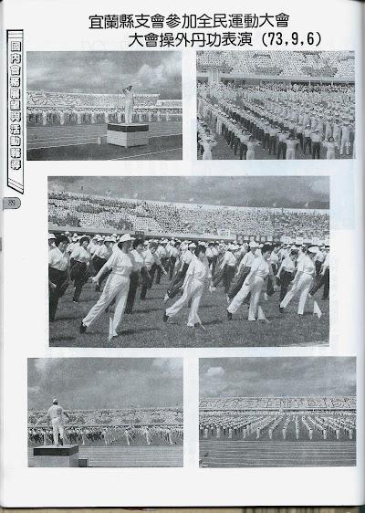 雜誌7-88.jpg