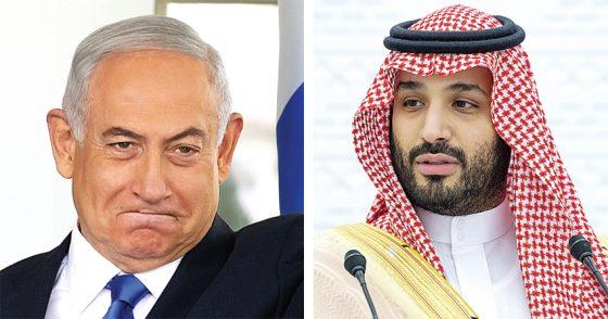 Saudi Tak Akui Pertemuan Muhammad bin Salman-Benjamin Netanyahu