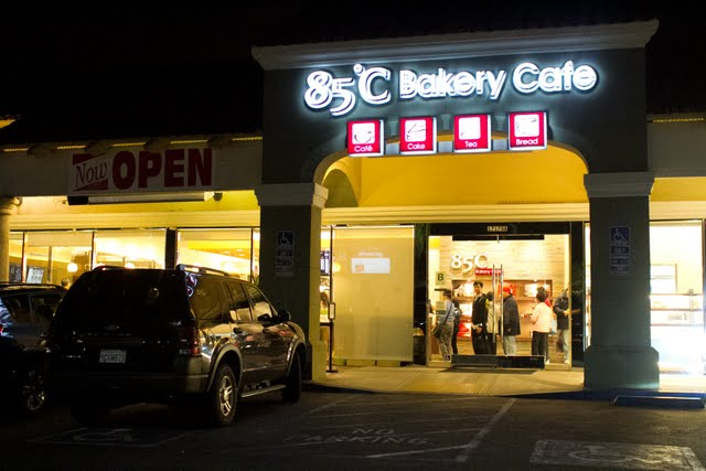 85°C Bakery Cafe (New Hacienda Heights Location)