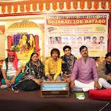 Lok Dayro by Hari Bharvad