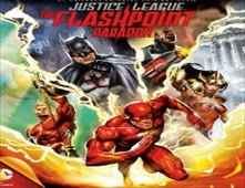 مشاهدة فيلم Justice League: The Flashpoint Paradox