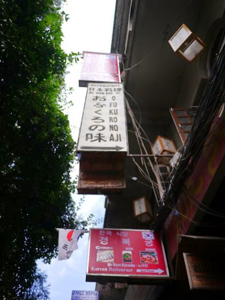 達人帶路-環遊世界-尼泊爾-料理