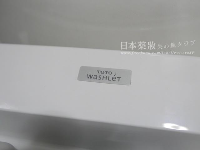 P1410251.JPG