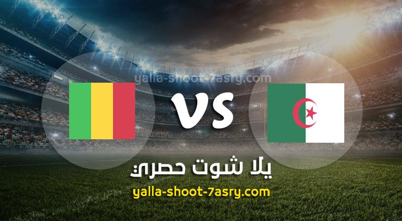 مباراة الجزائر ومالي