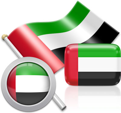 Emirati flag icons pictures collection