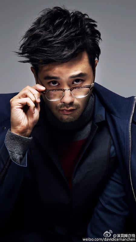 Chen Yi Fei  China Actor