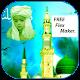 Eid Milad 12 Rabi ul awal Flex Maker Download on Windows