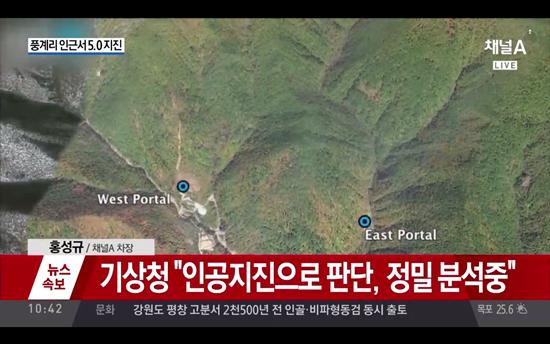 북한핵실험8.png