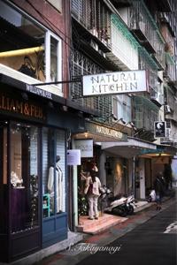 台北 台湾 建築 店舗 デザイン