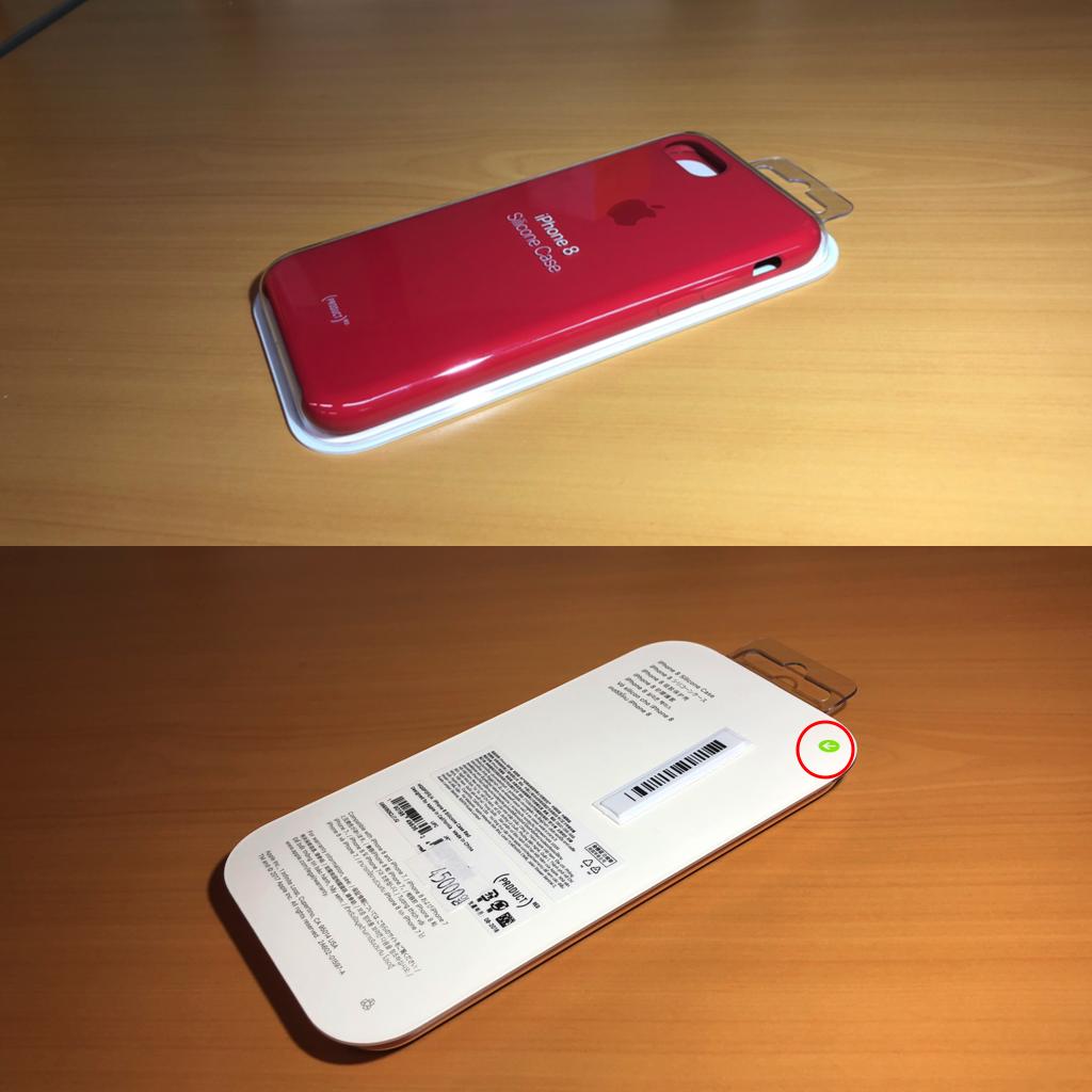 아이폰8실리콘케이스01