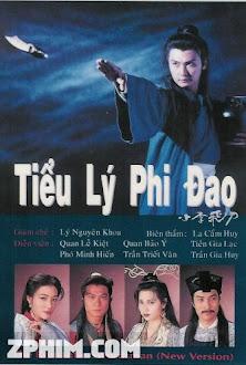 Tiểu Lý Phi Đao - The Romantic Swordsman (1995) Poster