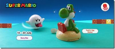 Super Mario X Mcdonald 04