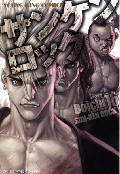 [Sun-Ken+Rock+vol.16_C96+%281%29%5B2%5D]