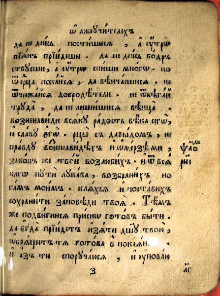 xxx imagen 63