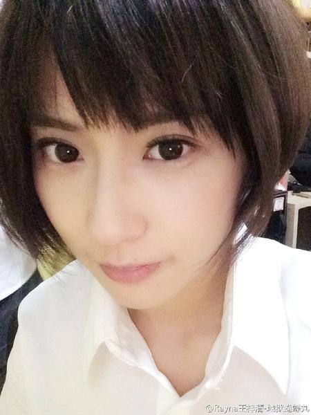Wang Ziqing China Actor