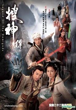 Truyền Tích Thần Kỳ (SCTV9)