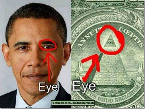ojo de obama