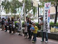2011.11.6 国際協力街頭募金