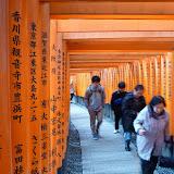 2014 Japan - Dag 8 - mike-P1050795-0331.JPG