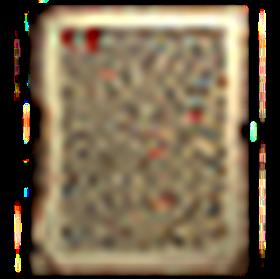 寶石加工之書書頁
