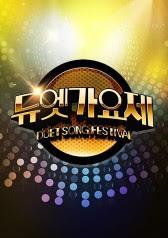 Duet Song Festival (2016)