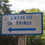 20140608_Fishing_Goryngrad_033.jpg