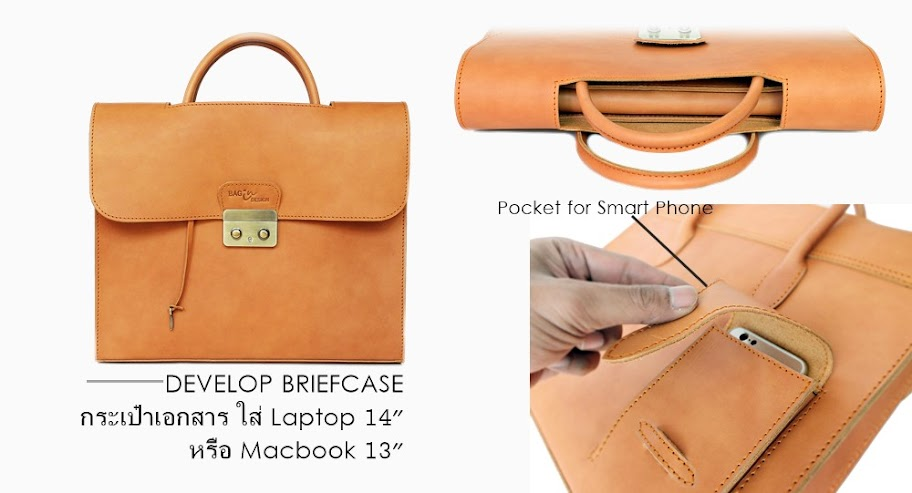 กระเป๋าหนังรุ่นใหม่ ปี 2016 รุ่น Develop Briefcase