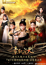 Cover the Sky China / China Web Drama
