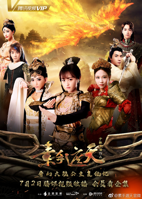 Cover the Sky China Web Drama