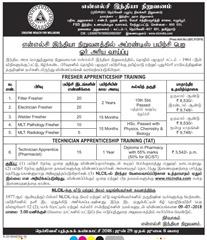 NLC India Apprentice Training 2018 notification www.indgovtjobs.in