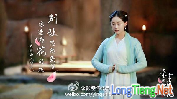 """Không thể nhận ra nổi Lưu Thi Thi vì đoàn phim """"Túy Linh Lung"""" dùng photoshop quá """"có tâm"""" - Ảnh 11."""
