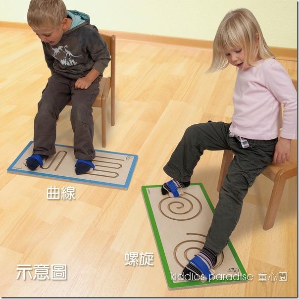 beleduc 地板遊戲