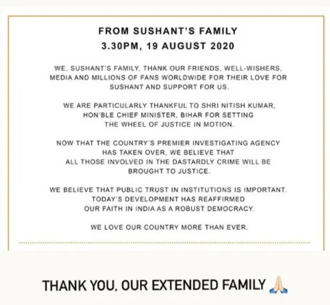 Sushant family first reaction to the CBI investigation kpn