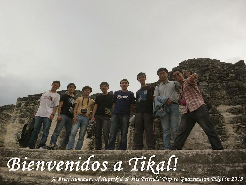 2013年,我們在瓜地馬拉Tikal。