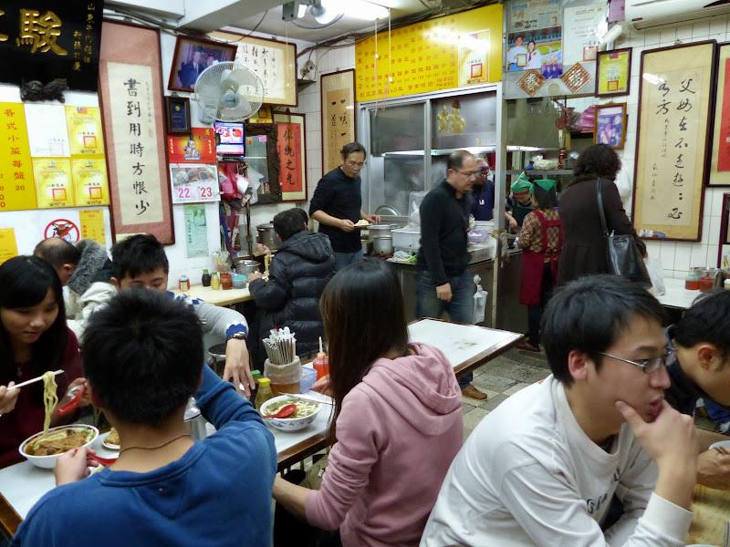 Taipei Zhong Shan Hall et Ximending - P1020788.JPG