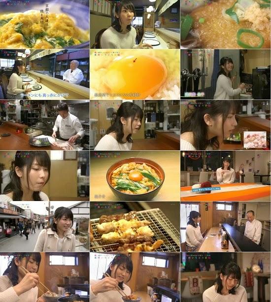 [TV-Variety] 横山由依 – がはんなり巡る 京都いろどり日記 ep20 150218