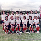 1985_team photo_Hockey_Senior girls.jpg