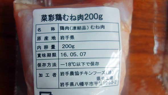 Jumonji2