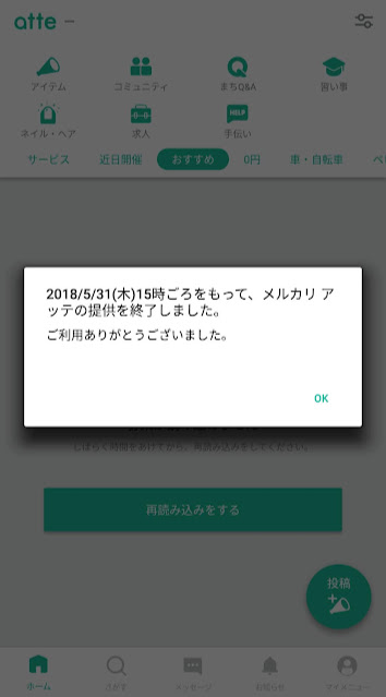 Screenshot_20180601-194313.jpg