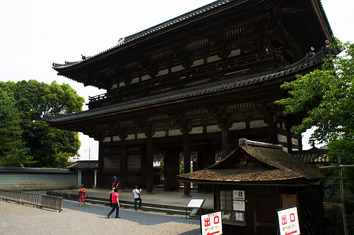KyotoNinnaji05.jpg